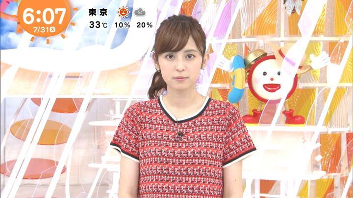 2018年07月31日久慈暁子の画像03枚目