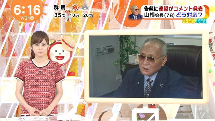 2018年07月31日久慈暁子の画像04枚目