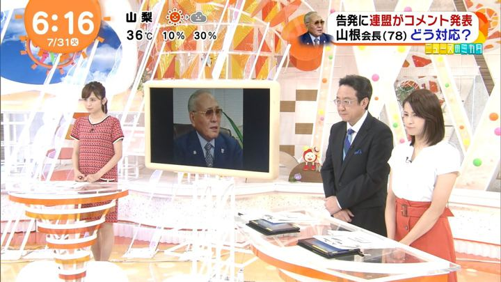 2018年07月31日久慈暁子の画像05枚目