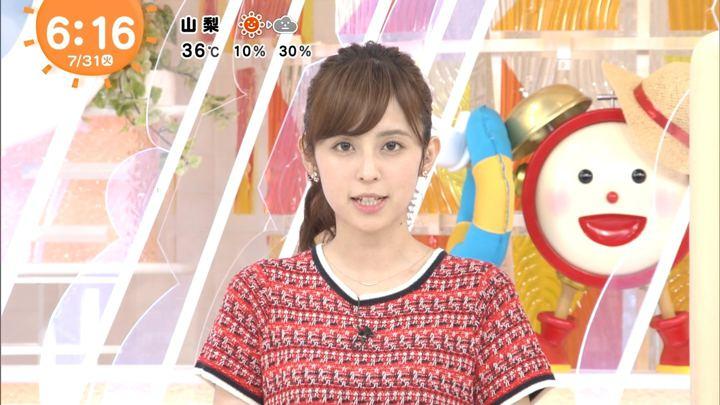 2018年07月31日久慈暁子の画像06枚目