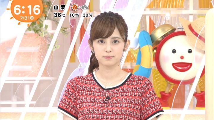 2018年07月31日久慈暁子の画像07枚目