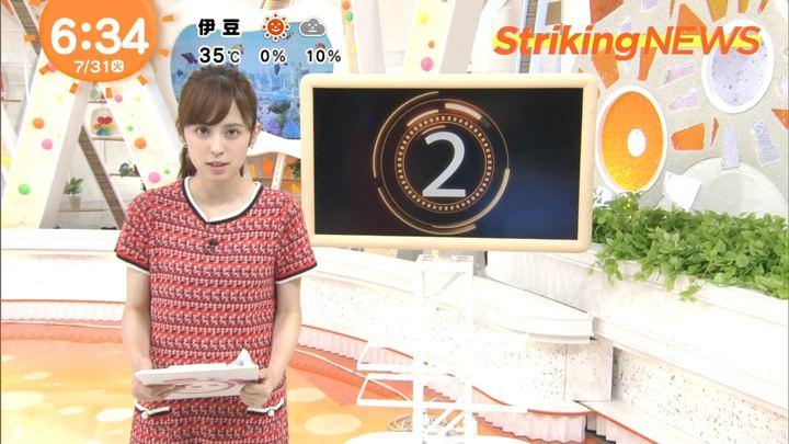 2018年07月31日久慈暁子の画像09枚目