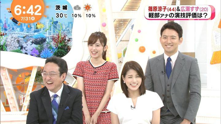 2018年07月31日久慈暁子の画像12枚目