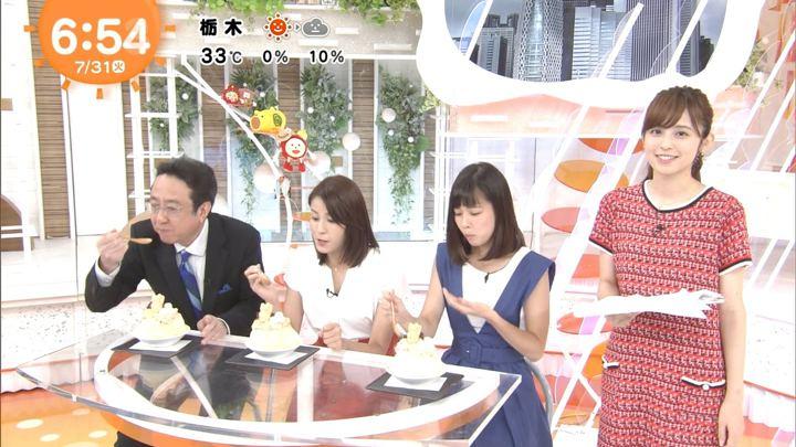 2018年07月31日久慈暁子の画像13枚目