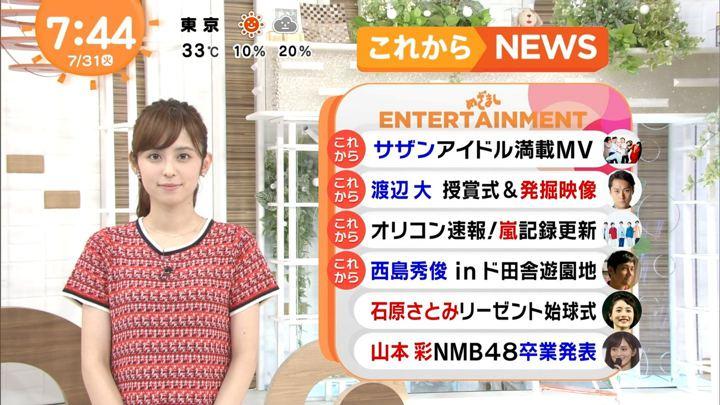 2018年07月31日久慈暁子の画像14枚目