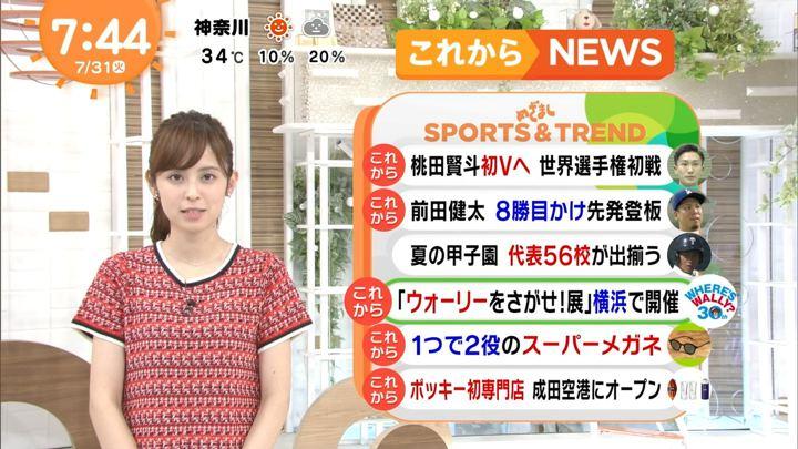 2018年07月31日久慈暁子の画像15枚目