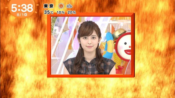 2018年08月01日久慈暁子の画像01枚目