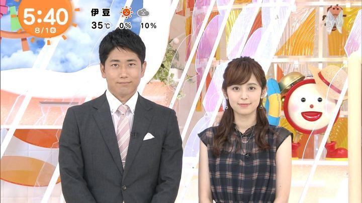2018年08月01日久慈暁子の画像02枚目