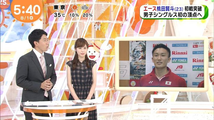 2018年08月01日久慈暁子の画像03枚目