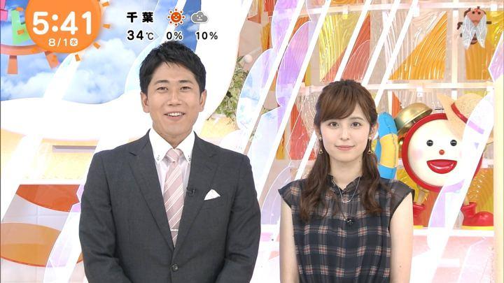 2018年08月01日久慈暁子の画像04枚目
