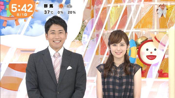 2018年08月01日久慈暁子の画像05枚目