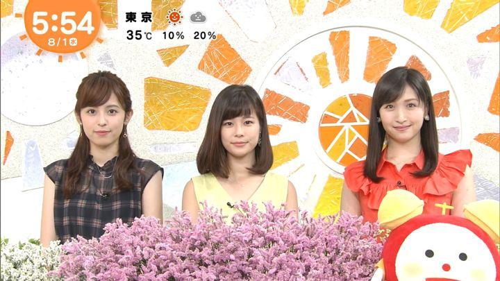 2018年08月01日久慈暁子の画像06枚目