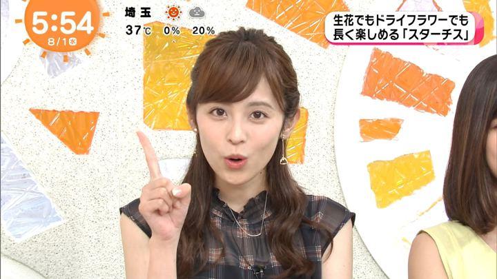 2018年08月01日久慈暁子の画像07枚目