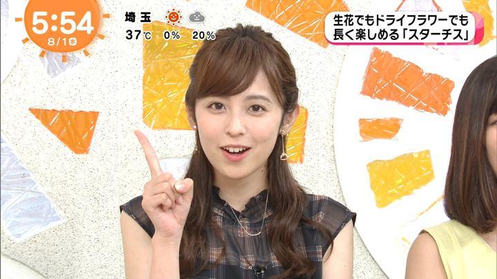 久慈暁子 めざましテレビ (2018年08月01日放送 21枚)