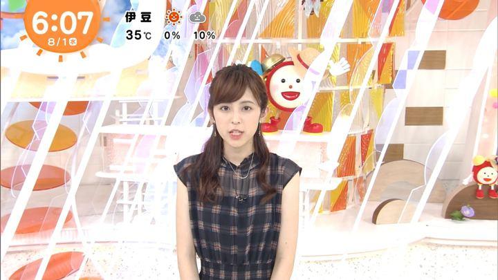 2018年08月01日久慈暁子の画像10枚目