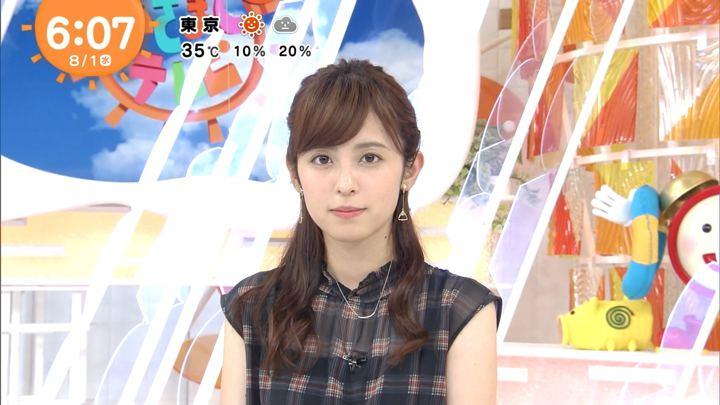 2018年08月01日久慈暁子の画像11枚目