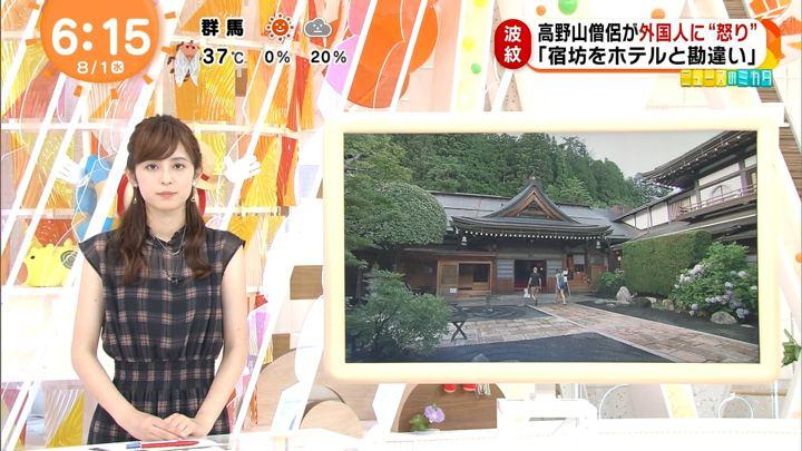 2018年08月01日久慈暁子の画像12枚目