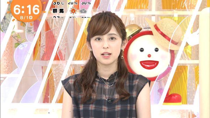 2018年08月01日久慈暁子の画像13枚目