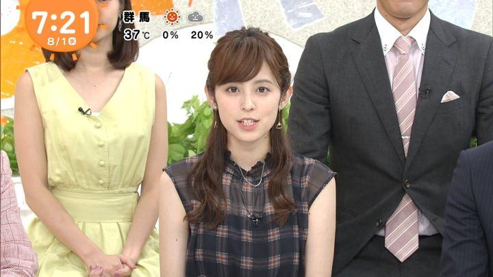 2018年08月01日久慈暁子の画像18枚目