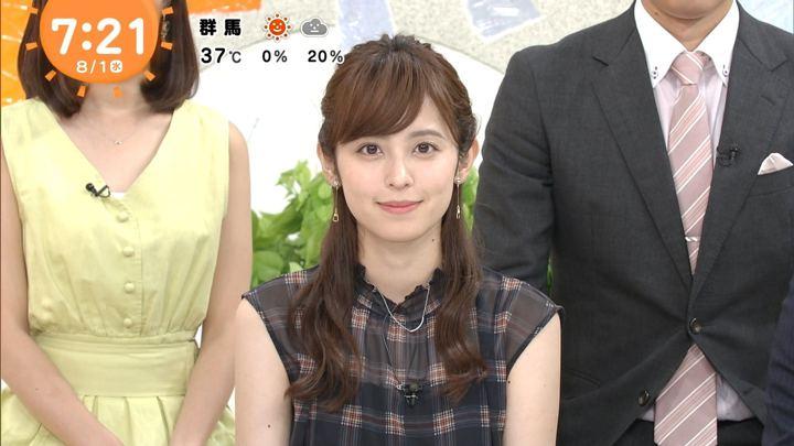 2018年08月01日久慈暁子の画像19枚目