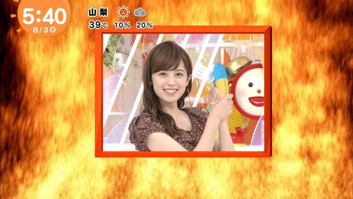 2018年08月03日久慈暁子の画像01枚目