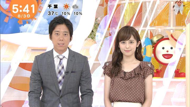 2018年08月03日久慈暁子の画像03枚目