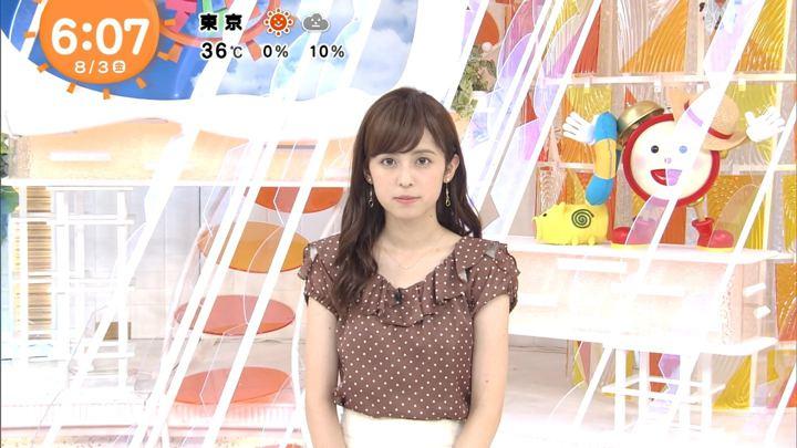 2018年08月03日久慈暁子の画像08枚目