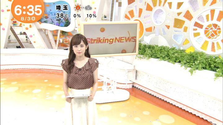 2018年08月03日久慈暁子の画像09枚目
