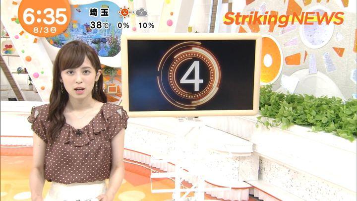 2018年08月03日久慈暁子の画像10枚目