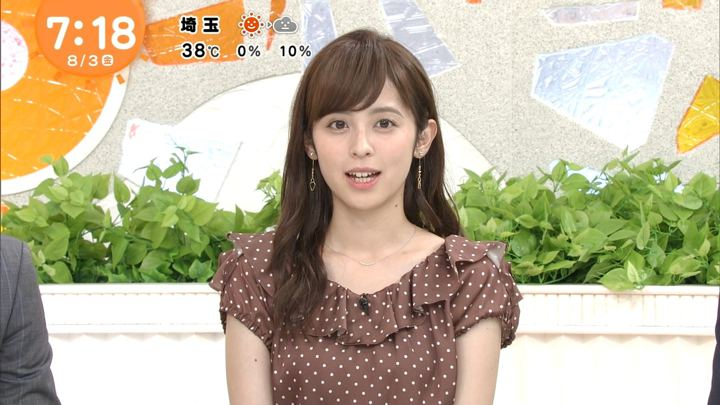 2018年08月03日久慈暁子の画像13枚目