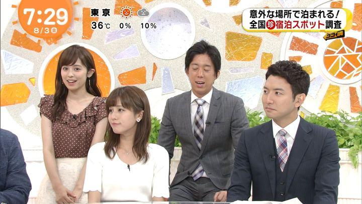 2018年08月03日久慈暁子の画像15枚目