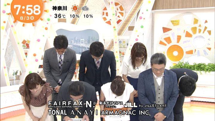 2018年08月03日久慈暁子の画像17枚目