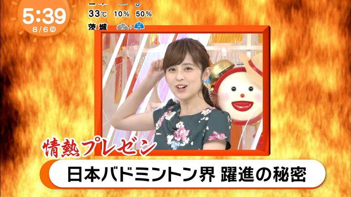 2018年08月06日久慈暁子の画像01枚目