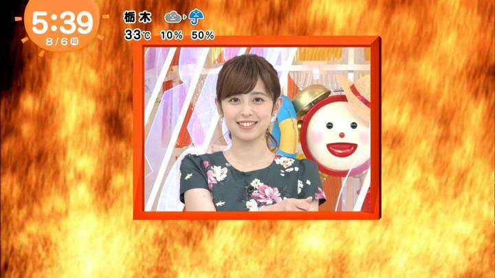 2018年08月06日久慈暁子の画像02枚目