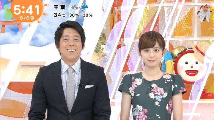 2018年08月06日久慈暁子の画像03枚目