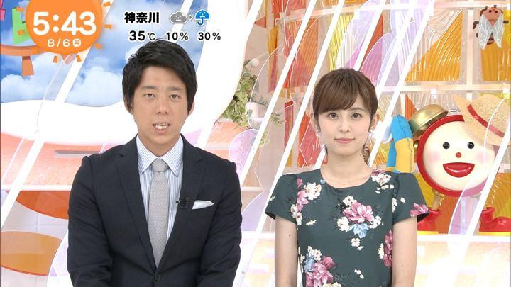 2018年08月06日久慈暁子の画像04枚目