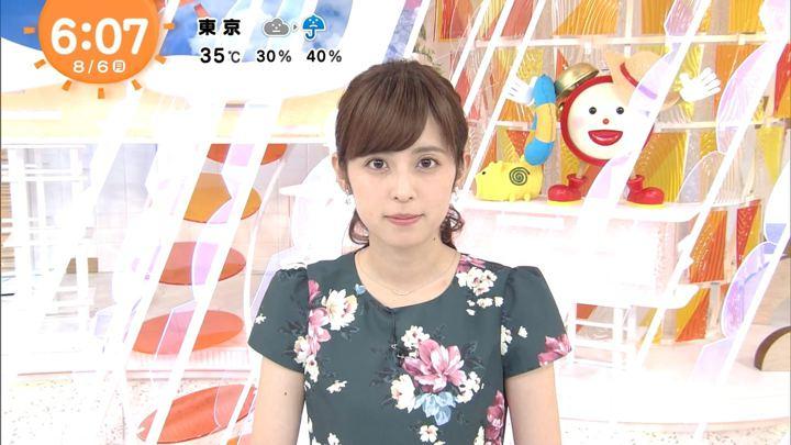2018年08月06日久慈暁子の画像06枚目