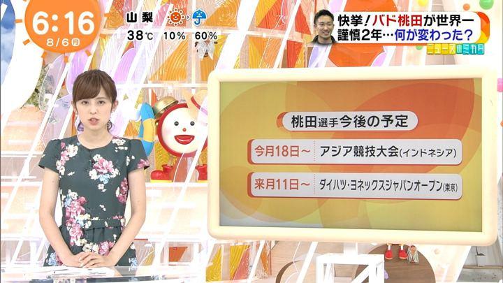 2018年08月06日久慈暁子の画像07枚目