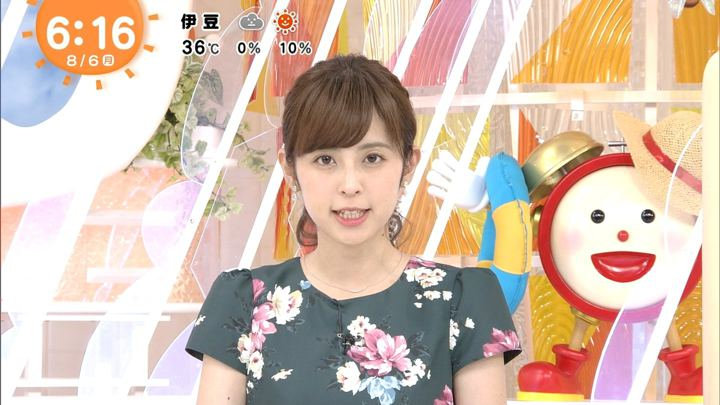2018年08月06日久慈暁子の画像08枚目