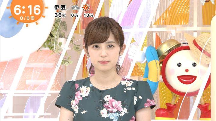 2018年08月06日久慈暁子の画像09枚目