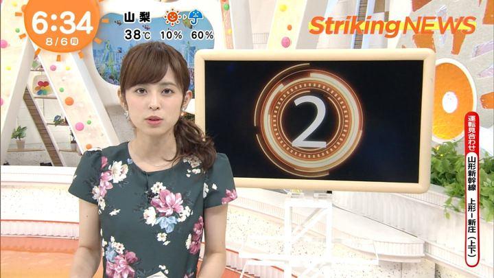 2018年08月06日久慈暁子の画像11枚目
