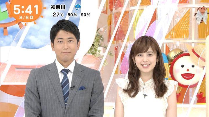 2018年08月08日久慈暁子の画像01枚目