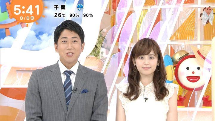 2018年08月08日久慈暁子の画像02枚目