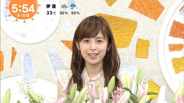 2018年08月08日久慈暁子の画像04枚目