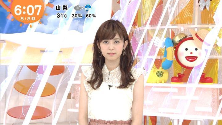 2018年08月08日久慈暁子の画像09枚目