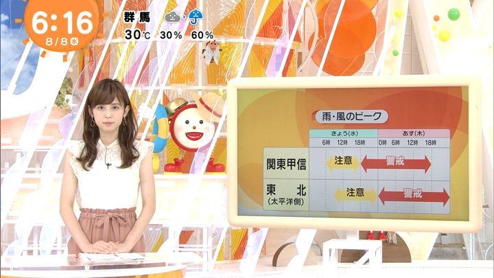 2018年08月08日久慈暁子の画像11枚目