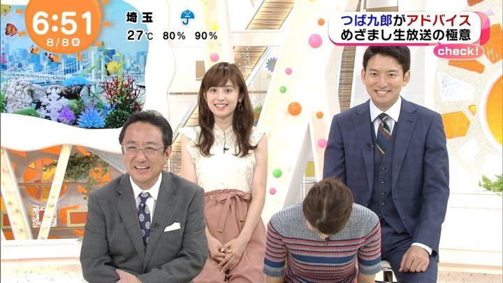 2018年08月08日久慈暁子の画像12枚目