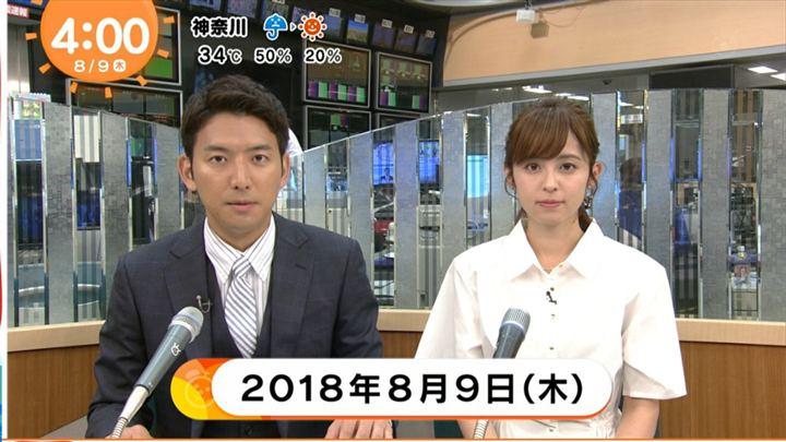 2018年08月09日久慈暁子の画像01枚目