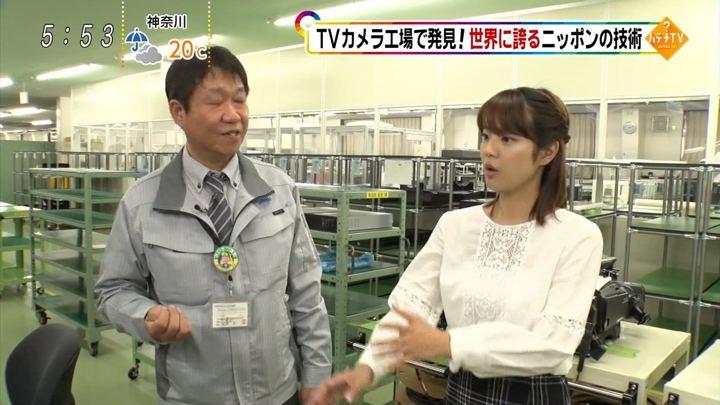 2018年06月16日久代萌美の画像11枚目