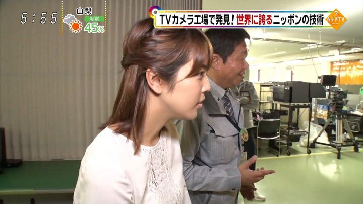 2018年06月16日久代萌美の画像17枚目
